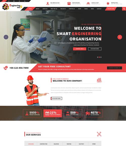 Engineer WordPress Theme